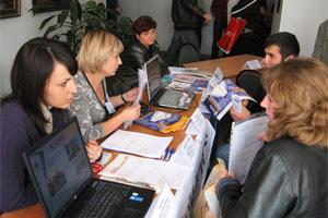 Ярмарка вакансий 25 апреля 2012 года в Красногорском центре занятости населения!