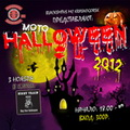 Halloween Blacksmiths MC Krasnogorsk в баре для байкеров Night Train в Москве!
