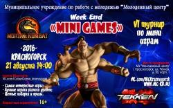 """Соревнования по киберспорту """"Mini Games Week End"""" в Молодежном центре Красногорска по играм: """"Mortal Kombat"""" и """"Tekken""""."""