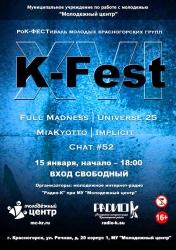 Рок-концерт «К-фест» в МУ «Молодежный центр» Красногорска.