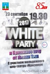 White Party и бумажное шоу от Лилии Тим в Яблоневом сквере в День города Красногорска 2017.