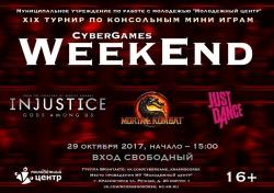 Очередной турнир «MiniGames:WeekEnd» пройдет в Молодежном центре Красногорска в 19 раз.