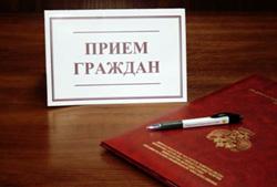 20 ноября 2017 года – Всероссийский день правовой помощи детям!
