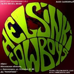 Традиционный субботний концерт!!! Две музыкальные команды «HELSiNKi COWBOYS» и «Lа Musica» на одной сцене в «Route Cafe».