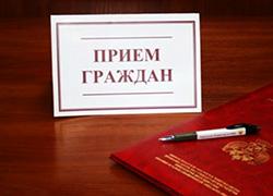Прием граждан по вопросам социальной защиты приуроченный ко Дню пожилых людей в сентябре 2018 года.