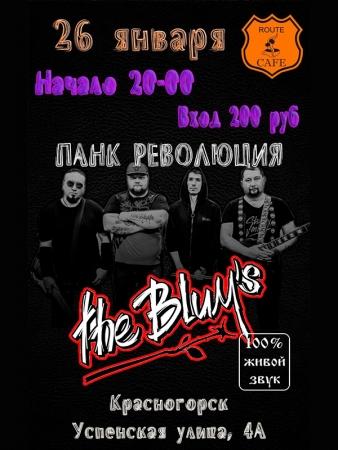 Концерт группы «The БлюмS» в «Route Cafe», г. Красногорска.