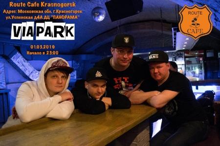 Годовщина блюз-рок кафе «Route Cafe» и концерт группы «VIA PARK».
