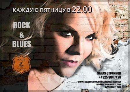 Выступление Екатерины Левицкой в Красногорском блюз-рок кафе «Route Cafe»