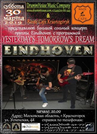 Выступление группы «EINDHOVEN» в Красногорском блюз-рок кафе «Route Cafe».