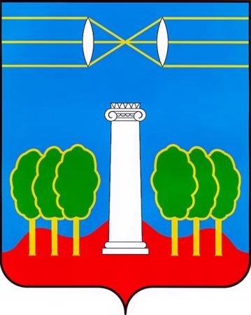 День городского округа Красногорск отметят 14 сентября 2019 года / День города Красногорска 2019.