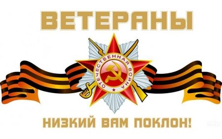 Акция «Бессмертный полк», «Георгиевская ленточка», «Мы помним!» и «Солдатская каша» в го Красногорск в мае 2019 года.
