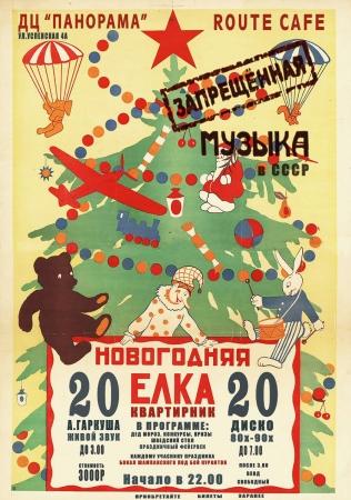 Новый год 2020 в Route Cafe, г. Красногорска (специальная праздничная программа).