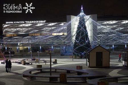 Площадь ДК «Подмосковье» откроется в Красногорске после реконструкции!